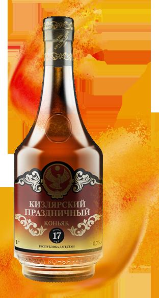 Кизлярский праздничный цена
